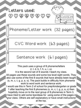 Phonics Pack 2 Letter CVC Word Sentence Work (letters rldbfhiu) 156 pages K-2