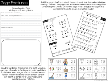 Phonics Passages - Short O Word Family