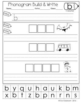 Spalding Phonogram Worksheets (Build and Write – Single Letter Phonograms)