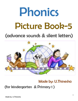 Phonics Picture Book 5