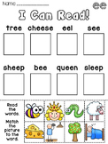 Phonics Center Activity Worksheets or Homework for the Ent