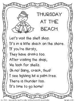 Phonics Poem (Digraphs) for Science Discussion (Water Safety) - First Grade