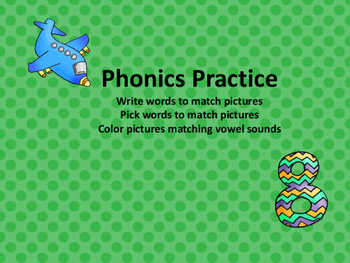 Decoding and Encoding Phonics Center