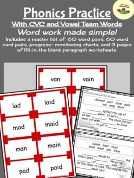 Phonics Practice / Word Work - Changing CVC Words Into Vowel Team Words