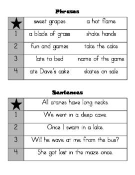 Phonics Practice Long a Magic e (CKLA First Grade Unit 2 Lessons 3 -5)