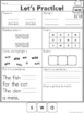 Phonics Practice Pack First Grade Unit 4 - Bonus Letters Plus More!