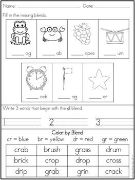 Phonics Practice Pack First Grade Unit 8 - Blends & Digraph Blends