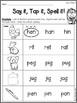 Kindergarten Phonics Unit 2