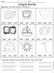 Phonics Practice Pack Unit 10 - Second Grade Double Vowel