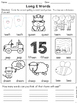 Phonics Practice Pack - Unit 11 Second Grade Vowel Teams e