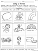 Phonics Practice Pack Unit 13 - Second Grade Long O Sounds (oa, oe, ow)