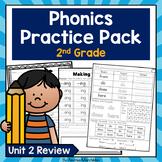 Phonics Practice Pack - Unit 2 Second Grade Review