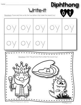 Phonics Prep: Vowel Digraph and Diphthong Worksheets