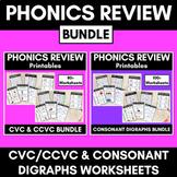 Phonics Print & Go Bundle | Decodable Words | CVC & Common Digraphs |