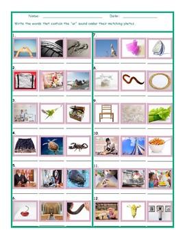 Phonics R Controlled Vowel UR Worksheet