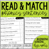Phonics Read and Match Sentences: Digraphs {Cut and Paste}