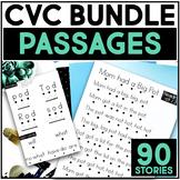Kindergarten Phonics Reading Passages for CVC Words BUNDLE Short A, I, O, U & E