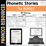 Phonics Decodable Stories: The BUNDLE
