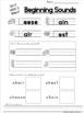Phonics: Say It, Write It, Draw It (from Phonics Bundle 3)