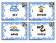Phonics Scrambles Task Cards: S-Blends Set