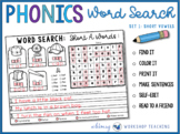 Phonics Search and Write (Differentiated) CVC Short Vowels