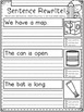 Phonics Sentence Rewrites for Kindergarten and First Grade