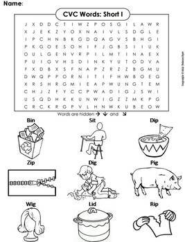 Phonics: Short A, E, I, O, U CVC Words Worksheets/ Word Search Bundle