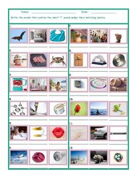 Phonics Short I Vowel Sound Worksheet