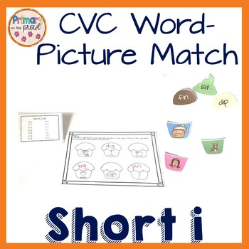 Phonics Short I Word and Picture Match