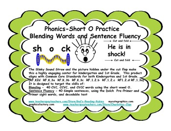Phonics-Short O Practice              Blending Words and Sentence Fluency