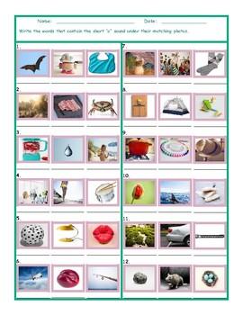 Phonics Short O Vowel Sound Worksheet