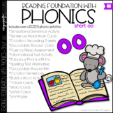 Phonics - Short OO - Reading Foundational Skills