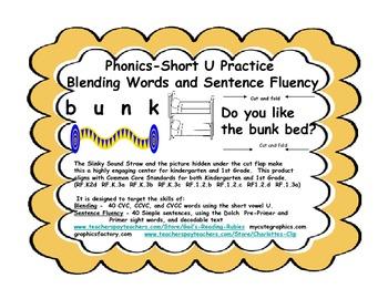 Phonics- Short U Practice                    Blending Words and Sentence Fluency