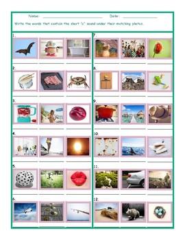 Phonics Short U Vowel Sound Worksheet