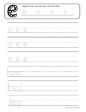 Phonics - Short e CVC Worksheets