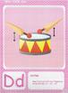 Phonics Single Sound Flashcards ( Jolly Phonics / Letterland ) FREEBIE