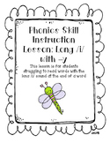 Phonics Skill Lesson: Long i using -y at the end