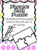 Phonics Skill Pack- Three letter blends- thr, spr, & str