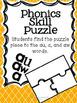 Phonics Skill Pack- au, aw, & a