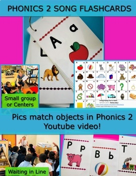 Phonics Song 2 Flashcards