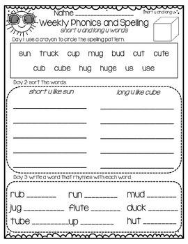 Phonics & Spelling Daily Practice