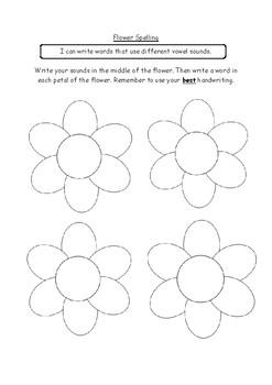 Phonics/Spelling Flowers
