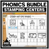 Phonics Stamping Centers for Kindergarten and First Grade