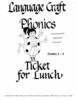 Phonics Ticket for Lunch Grades 1-3