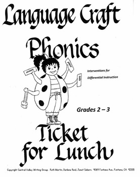 Phonics Ticket for Lunch Grades 2-3