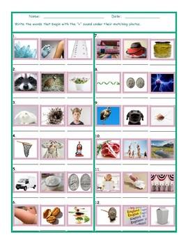 Phonics V Sound Photo Worksheet