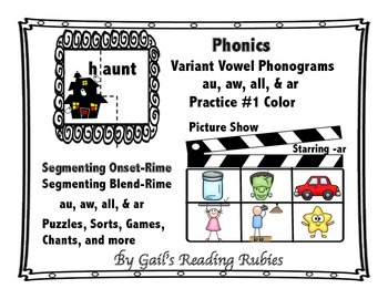 Phonics Variant Vowel Phonograms au, aw, all, & ar Practice #1 Color Line