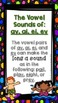 Phonics - Vowel Sounds (ay/ai/ei/ey) Surf & Sun - Grades 4-6