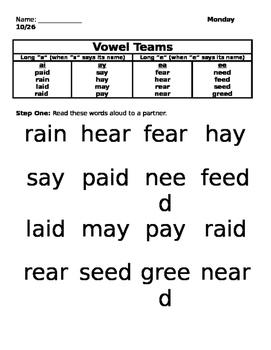Phonics - Vowel Team Practice