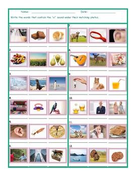 Phonics Vowel Team UI Photo Worksheet